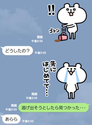 【限定無料スタンプ】グルメ予約×ゆるくま コラボスタンプ(2015年10月19日まで) (8)