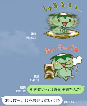 【隠し無料スタンプ】かっぱ寿司 カーくん&パー子ちゃん スタンプ(2015年11月30日まで) (8)