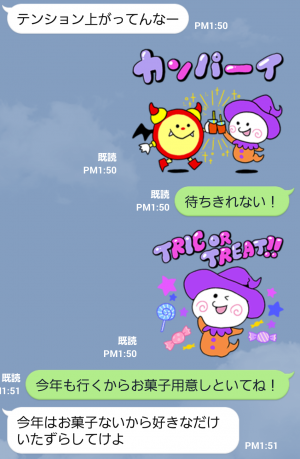 【隠し無料スタンプ】ころりん★ハロウィンキャラクタースタンプ(2015年12月09日まで) (7)