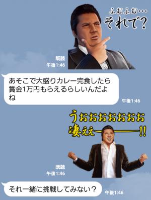 【芸能人スタンプ】竹内力 第四弾 スタンプ (4)