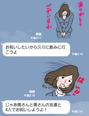 【隠し無料スタンプ】住友生命 サラリーマン上田一 スタンプ(2015年12月16日まで) (5)