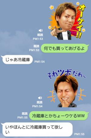 【音付きスタンプ】狩野英孝のイケメンスタンプ (5)