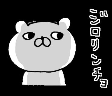 会話にクマを添えましょう