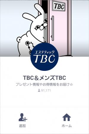【隠し無料スタンプ】くま&うさぎ100% コラボスタンプ(2015年11月29日まで) (1)