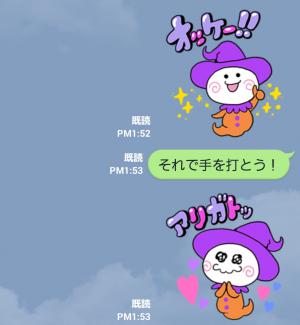 【隠し無料スタンプ】ころりん★ハロウィンキャラクタースタンプ(2015年12月09日まで) (8)