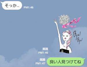 【隠し無料スタンプ】ミス ディオール スタンプ(2015年11月23日まで) (6)