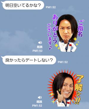 【音付きスタンプ】狩野英孝のイケメンスタンプ (3)