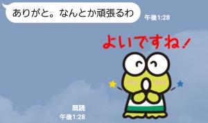【公式スタンプ】けろけろけろっぴ つかえる♪敬語スタンプ (7)