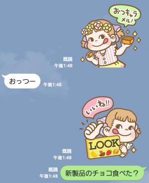 【隠し無料スタンプ】限定LOOK×ペコちゃんスタンプ(2016年01月04日まで) (3)