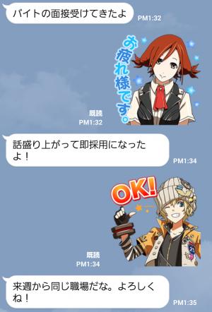 【公式スタンプ】ゴッドイーター スタンプ (3)