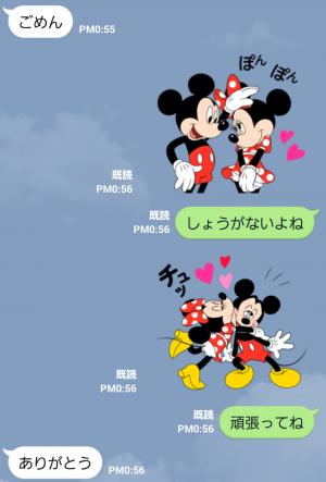 【公式スタンプ】動く!ミッキー&ミニー(いつもラブラブ) スタンプ (4)