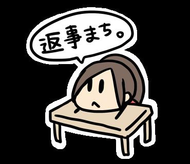 26)】古川愛李さんの「ちびあいりんです。2」スタンプが大人気!「表参道高校合唱部!」スタンプもランクイン!4