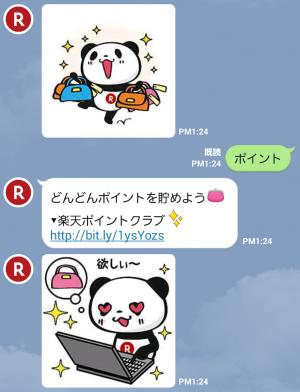 【限定無料スタンプ】お買いものパンダ スタンプ(2015年09月28日まで) (5)