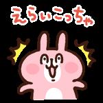 【クリエイターズスタンプランキング(9/10)】カナヘイ、最新作「カナヘイのピスケ&うさぎ ゆるっと関西弁」が堂々3位