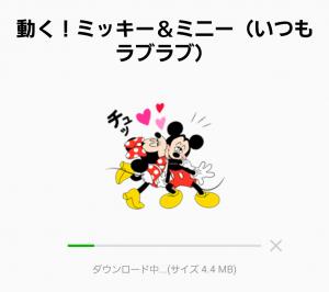 【公式スタンプ】動く!ミッキー&ミニー(いつもラブラブ) スタンプ (2)