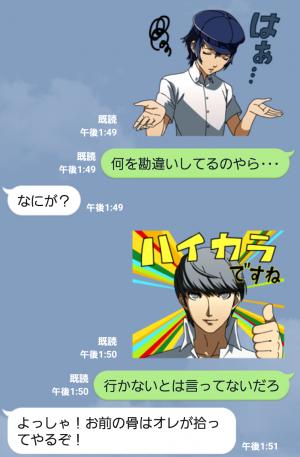 【公式スタンプ】ペルソナ4 アニメスタンプ (7)