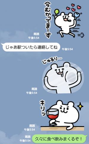 【限定無料スタンプ】グルメ予約×ゆるくま コラボスタンプ(2015年10月19日まで) (7)