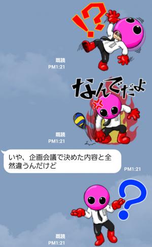 【テレビ番組企画スタンプ】バボドコロ(バボちゃん×トミドコロ) スタンプ (4)