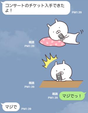 【限定無料スタンプ】第二弾★フラッシュセール×うさまる スタンプ(2015年10月05日まで) (9)