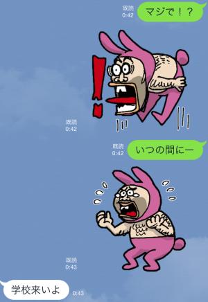 【オススメスタンプ】ムッシュバニー スタンプ