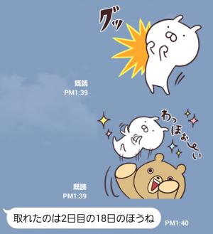 【限定無料スタンプ】第二弾★フラッシュセール×うさまる スタンプ(2015年10月05日まで) (10)