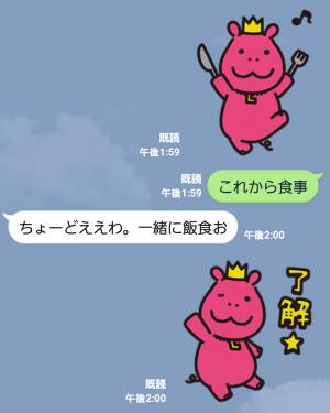 【隠し無料スタンプ】ルクアーノ スタンプ(2015年12月08日まで) (6)
