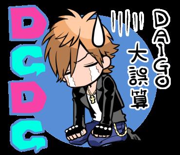 【クリエイターズスタンプランキング(9/1)】DAIGO☆スタンプ、お嬢様うさぎをはじめ、新作スタンプ続々!