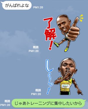 【限定無料スタンプ】世界最速の男 ボルトスタンプ(2015年10月05日まで) (9)