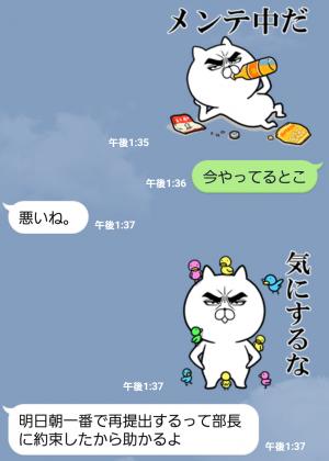 【限定無料スタンプ】目ヂカラ☆にゃんこ コラボスタンプ! スタンプ(2015年10月28日まで) (8)