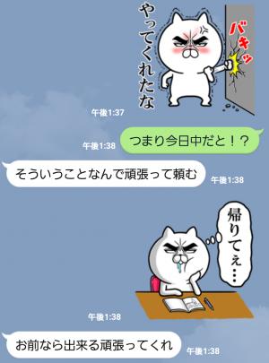 【限定無料スタンプ】目ヂカラ☆にゃんこ コラボスタンプ! スタンプ(2015年10月28日まで) (9)