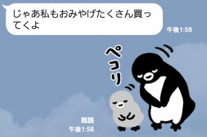 【隠し無料スタンプ】Suicaのペンギン スタンプ(2015年12月10日まで) (9)