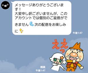 【隠し無料スタンプ】Suicaのペンギン スタンプ(2015年12月10日まで) (5)