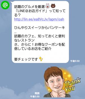 【限定無料スタンプ】グルメ予約×ゆるくま コラボスタンプ(2015年10月19日まで) (5)