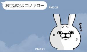 【隠し無料スタンプ】くま&うさぎ100% コラボスタンプ(2015年11月29日まで) (8)