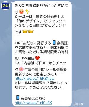 【限定無料スタンプ】人気スタンプとコラボ!GU×ふきだしいぬ スタンプ(2015年10月05日まで) (3)