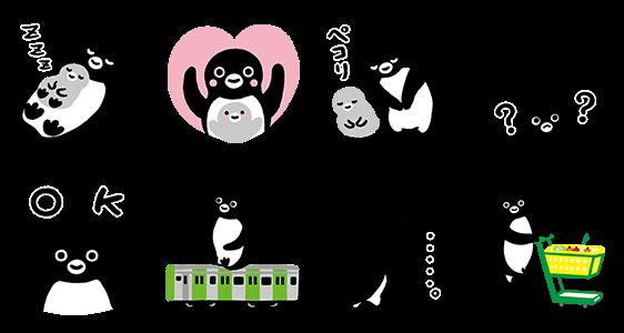 【無料スタンプ速報】Suicaのペンギン スタンプ(2015年12月10日まで)0