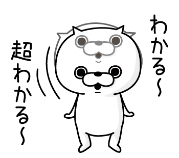 【クリエイターズスタンプランキング(9/22)】一休さん、ずっと1位をキープ。ねこ太郎1スタンプ、急上昇!