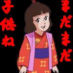 【クリエイターズスタンプランキング(9/23)】一休さん、ついに2位陥落!うるせぇトリ4個目、TOP50入り!