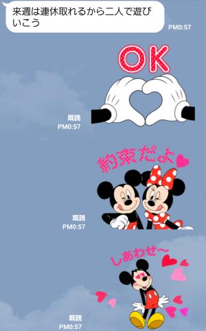 【公式スタンプ】動く!ミッキー&ミニー(いつもラブラブ) スタンプ (5)