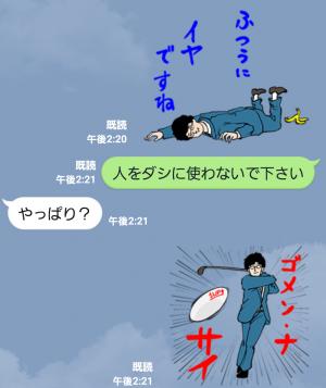 【隠し無料スタンプ】住友生命 サラリーマン上田一 スタンプ(2015年12月16日まで) (7)