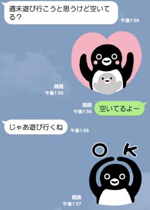 【隠し無料スタンプ】Suicaのペンギン スタンプ(2015年12月10日まで) (6)