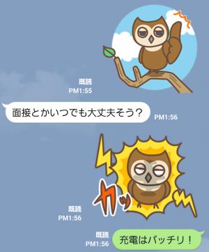 【隠し無料スタンプ】ふくろうのフォーフォ新登場だフォ~! スタンプ(2015年12月01日まで) (9)