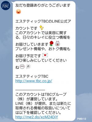 【隠し無料スタンプ】くま&うさぎ100% コラボスタンプ(2015年11月29日まで) (3)