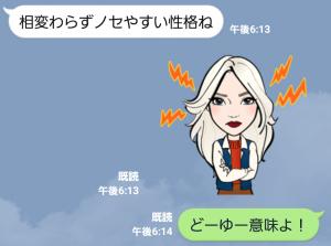 【動く限定無料スタンプ】動く!LAファッショニスタ Part2 スタンプ(2015年10月19日まで) (9)