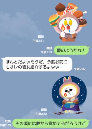 【公式スタンプ】おとぎの国のLINEキャラクターズ☆ スタンプ (8)
