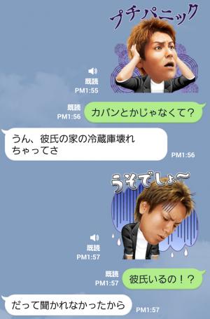 【音付きスタンプ】狩野英孝のイケメンスタンプ (6)