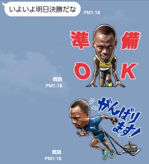【限定無料スタンプ】世界最速の男 ボルトスタンプ(2015年10月05日まで) (7)
