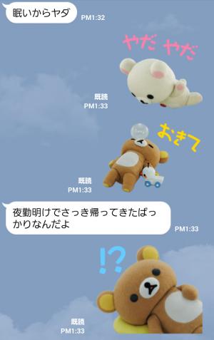 【公式スタンプ】リラックマMOVIEスタンプ (4)