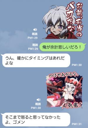 【音付きスタンプ】戦姫絶唱シンフォギア スタンプ (5)