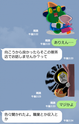 【公式スタンプ】おとぎの国のLINEキャラクターズ☆ スタンプ (4)